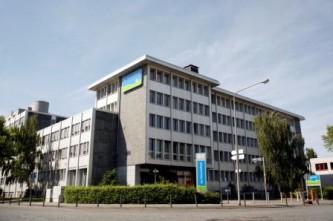 Hauptverwaltung der BKK Gesundheit in Frankfurt